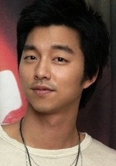 Gong Yoo (Magic Man)