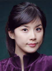 Lee Bo Young (Lee Seo Young)