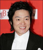 Lee Bum Soo (Lee Kang Mo)