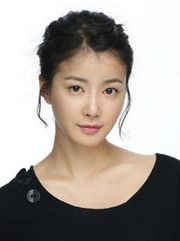 Lee Si Young (Yoo Eun Jae)
