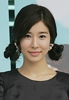 Yoo In Na (Im Ah Young)