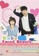 Bebek-yüzlü Güzellik (Baby-faced Beauty)