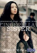 Sindirella'nın Üvey Ablası (Cinderella's Stepsister)