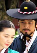 Saraydaki Mücevher (Dae Jang-geum)
