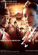 Sarayın İncisi (Dong Yi)