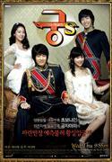Zoraki Prens (Goong S)