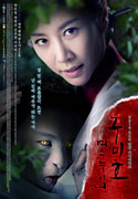 Tilkinin İntikamı (Gumiho: Tale of the Fox's Child)