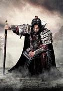 General Gyebaek (Gye Baek)