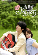 Heartstrings (You've Fallen for Me)