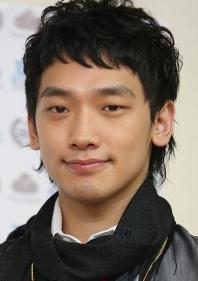 Bi Rain (Jeong Ji-hoon)