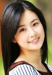 Choi Jung Yoon (Choe Jeong Yoon)