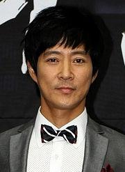 Choi Soo Jong (Choe Su Jong)
