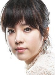 Han Ji Min (Han Chi Min)