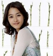 Kang Hye Jung (Gang Hye Jeong)