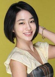 Lee Min Jung (Yi Min Jeong)