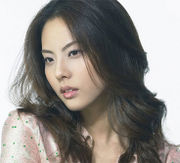 Park Ji Yoon (Bak Chi Yun)