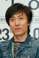 Uhm Hyo Sup (Eom Hyo Sub)