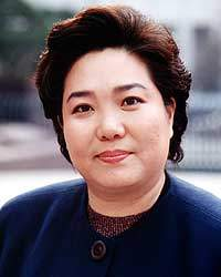 Yang Hee Kyung (Yang Hee Kyeong)