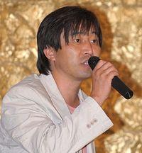 Yoon Jae Moon
