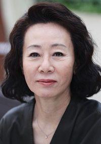 Yoon Yuh Jung (Yun Yeo Jeong)