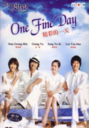 One Fine Day (Eoneu Meotjinnal)