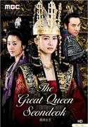 Muhteşem Kraliçe (Queen Seon Deok)