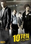 Ten (Sezon 1)
