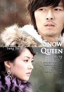 Kar Kraliçesi (The Snow Queen)