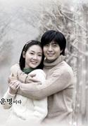 Sonsuz Aşk (Winter Sonata / Gyeoul Yeonga)