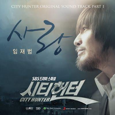 Şehir Avcısı (City Hunter) OST Dizi Müzikleri