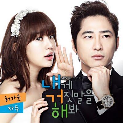 Lie to Me OST Dizi Müzikleri