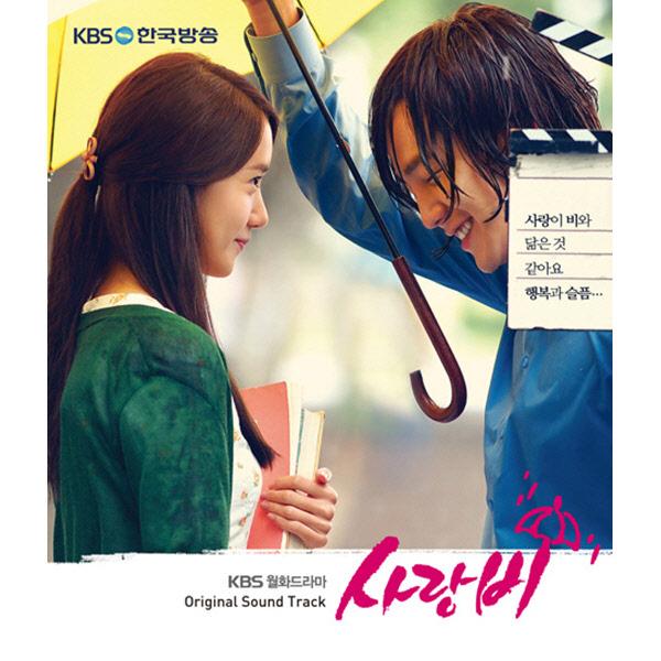 Love Rain OST Dizi Müzikleri
