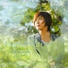 Gizli Bahçe (Secret Garden) Dizi Müzikleri
